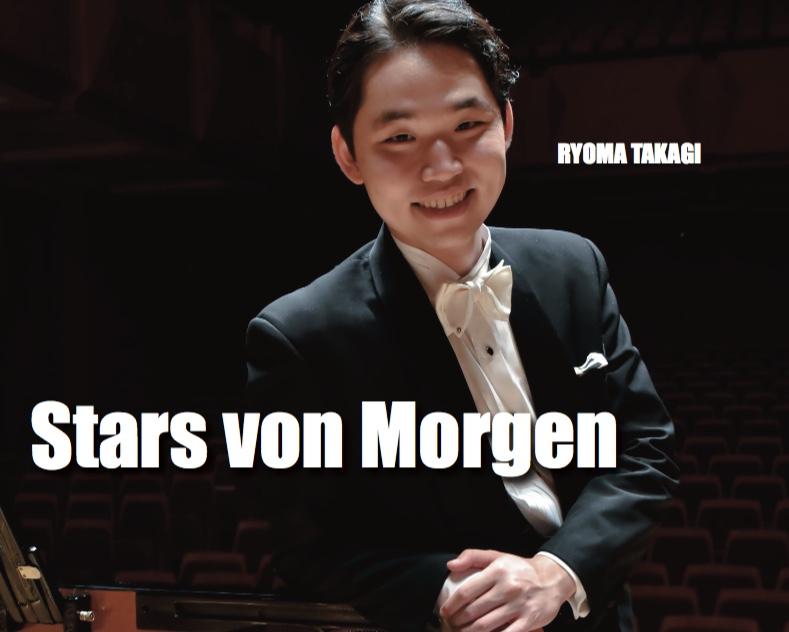 Ryoma Takagi Stars von Morgen